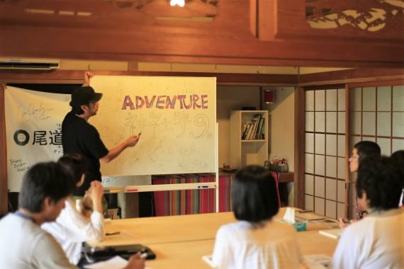 日本の素晴らしさを発見する冒険