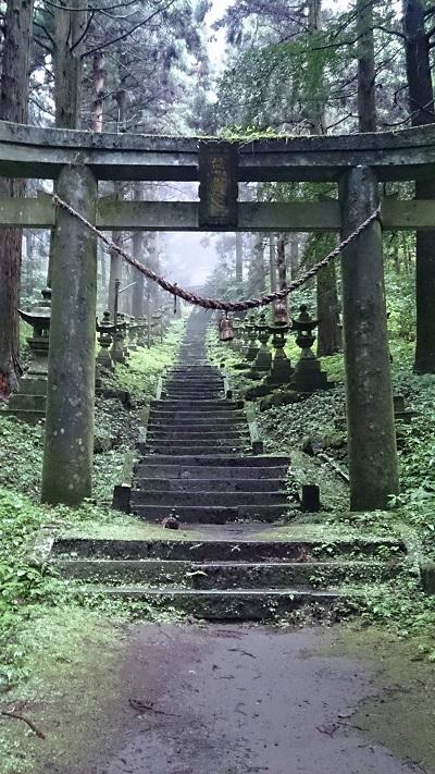 Trip On ASO & TAKACHIHO