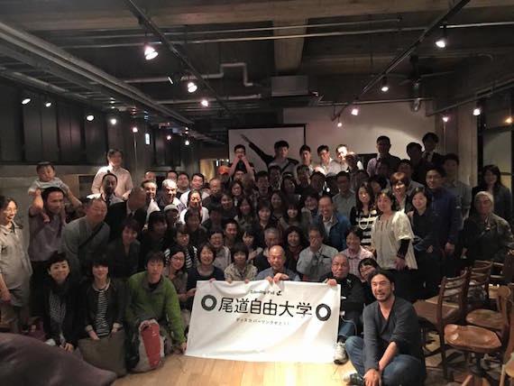 日本二百名山に挑戦中の田中陽希さん、再び尾道へ