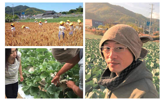 【教授コラム】「農業・食育・仕事」について /『農夫のしごと』村上智規 教授