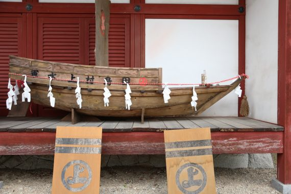 日本海賊学