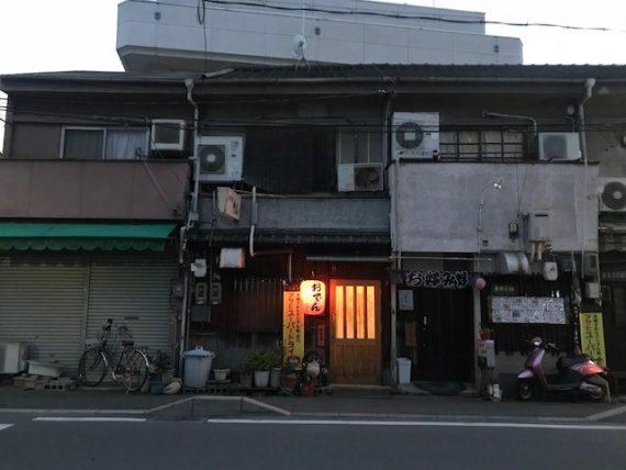 尾道意人伝パート3